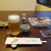 かに久 - 料理写真:夕食の始まり