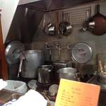 神田 磯野 - 厨房