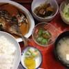 二鶴 - 料理写真:日替定食