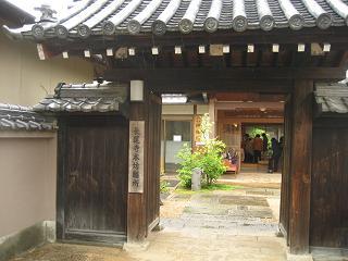 長尾寺本坊膳所