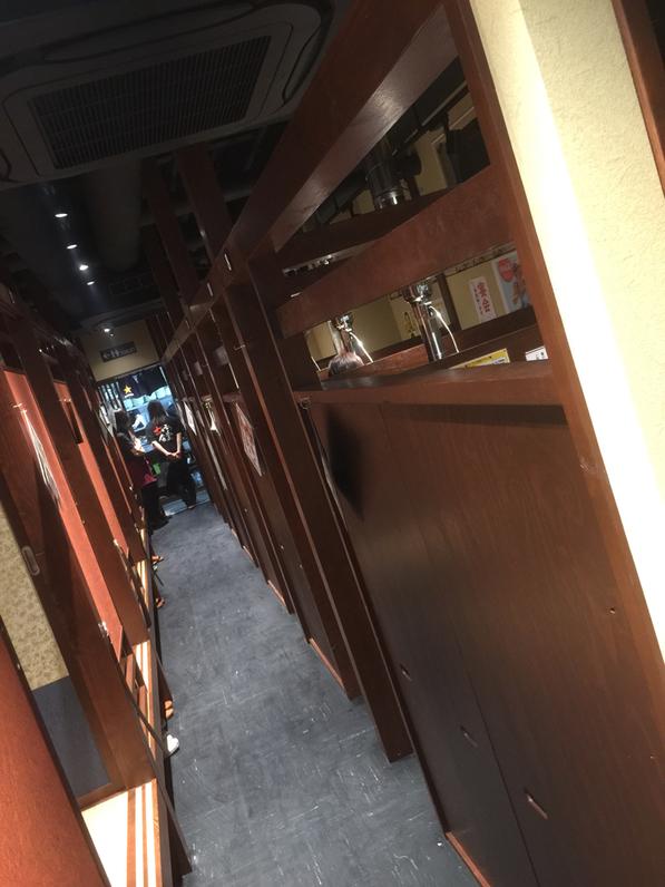 ホルモン食堂 澄川店