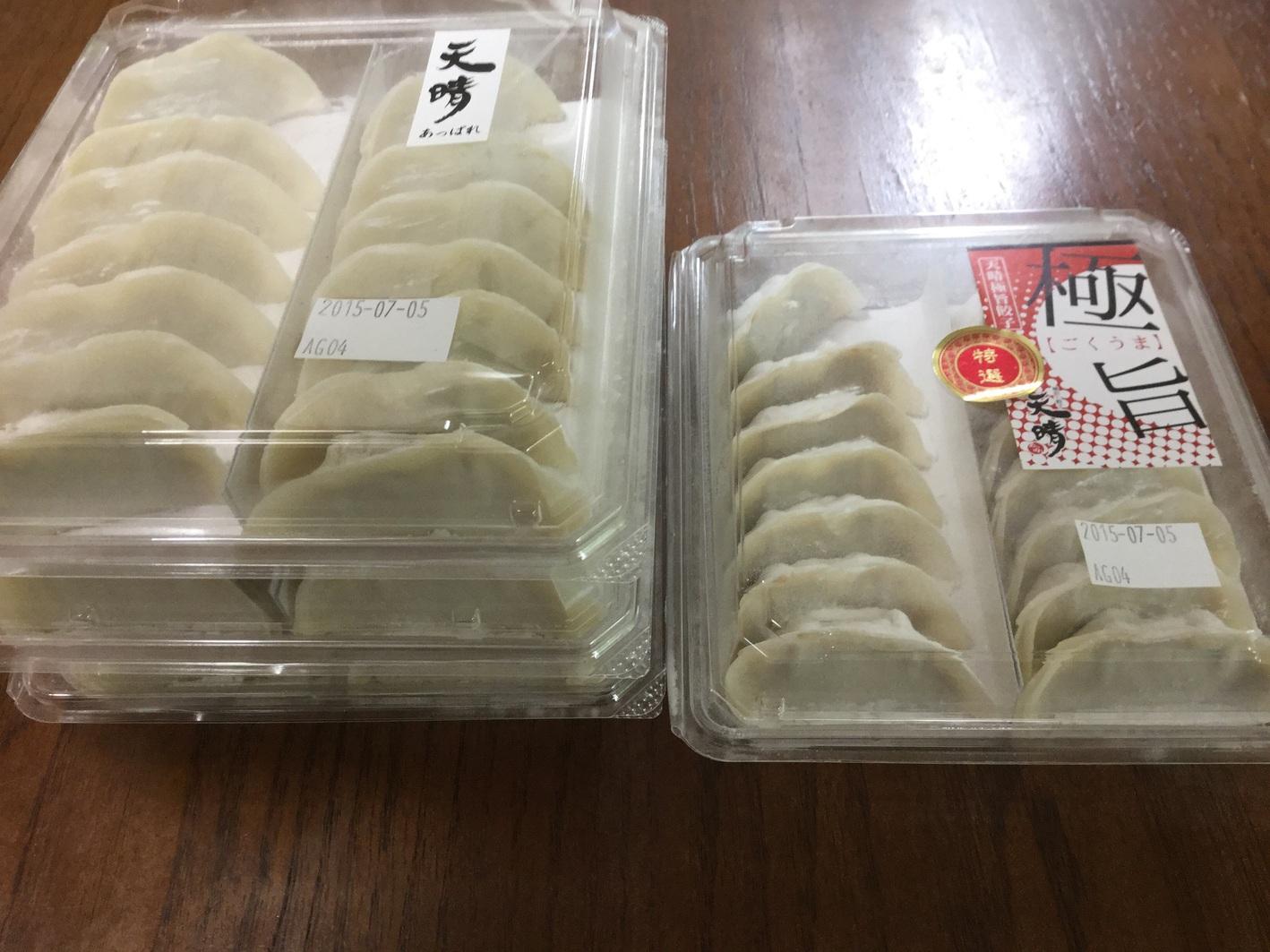 横浜天晴生餃子 本牧店