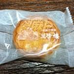 萬珍樓売店 - 黒胡麻月餅