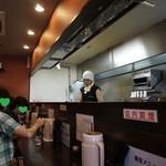 麺屋彩々 -
