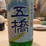 鮨みやもと - 高橋さんオススメの「今日の二杯目」( 笑 )