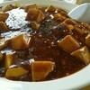大阪王将 - 料理写真:麻婆丼630円(税込)豆腐は小ぶりで、だしは滑らかな舌触り。上品な味付け。山椒もグッド。