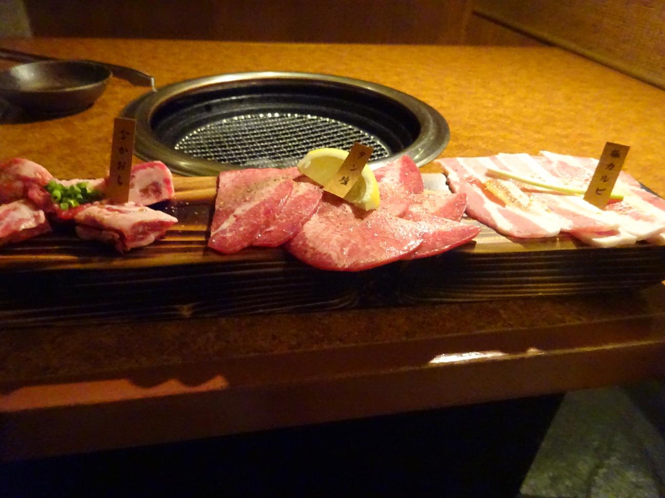 焼肉くう牛楽