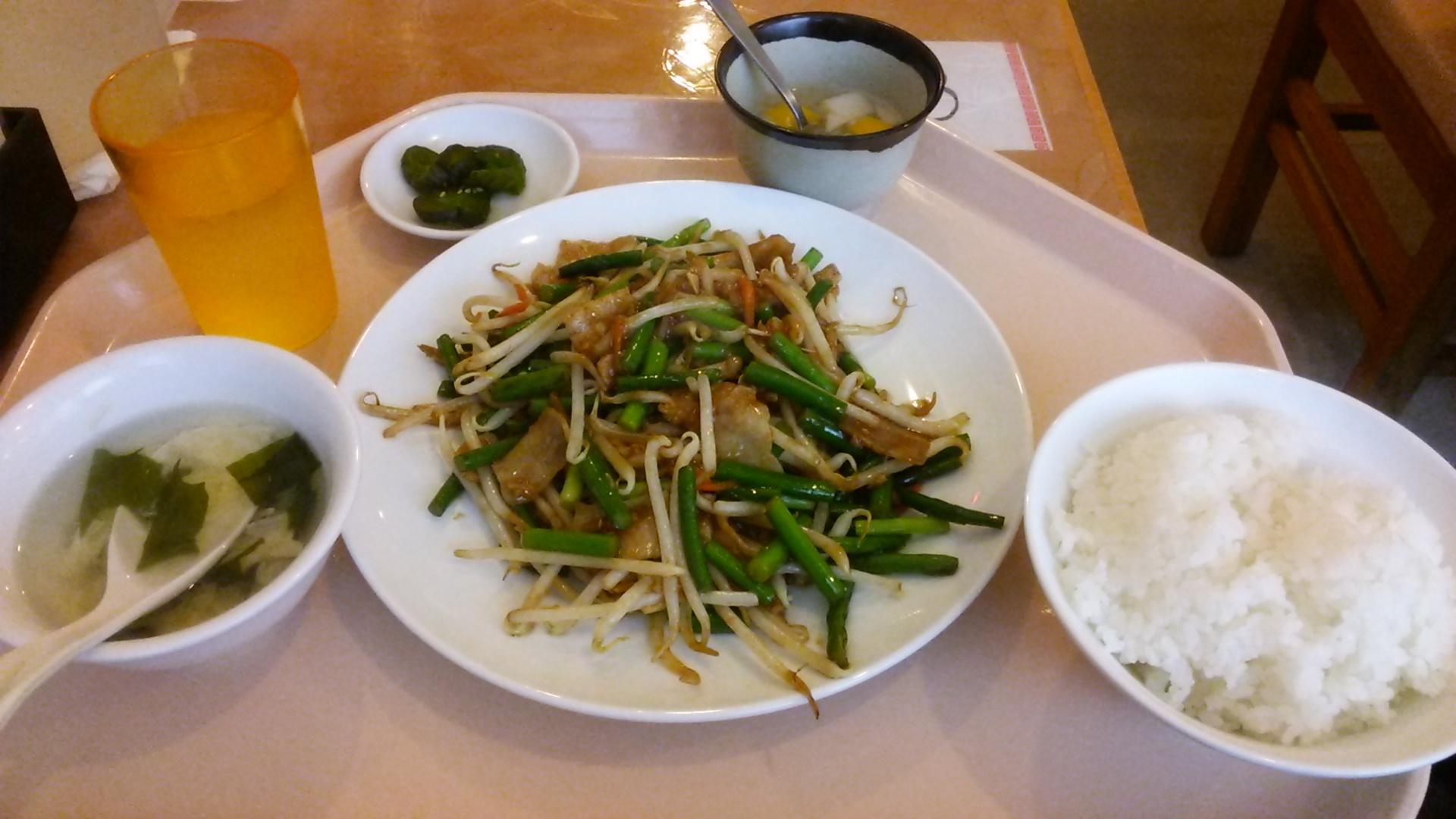 台湾餃子房