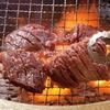 漫遊カルビ - 料理写真:厚切り牛ハラミ