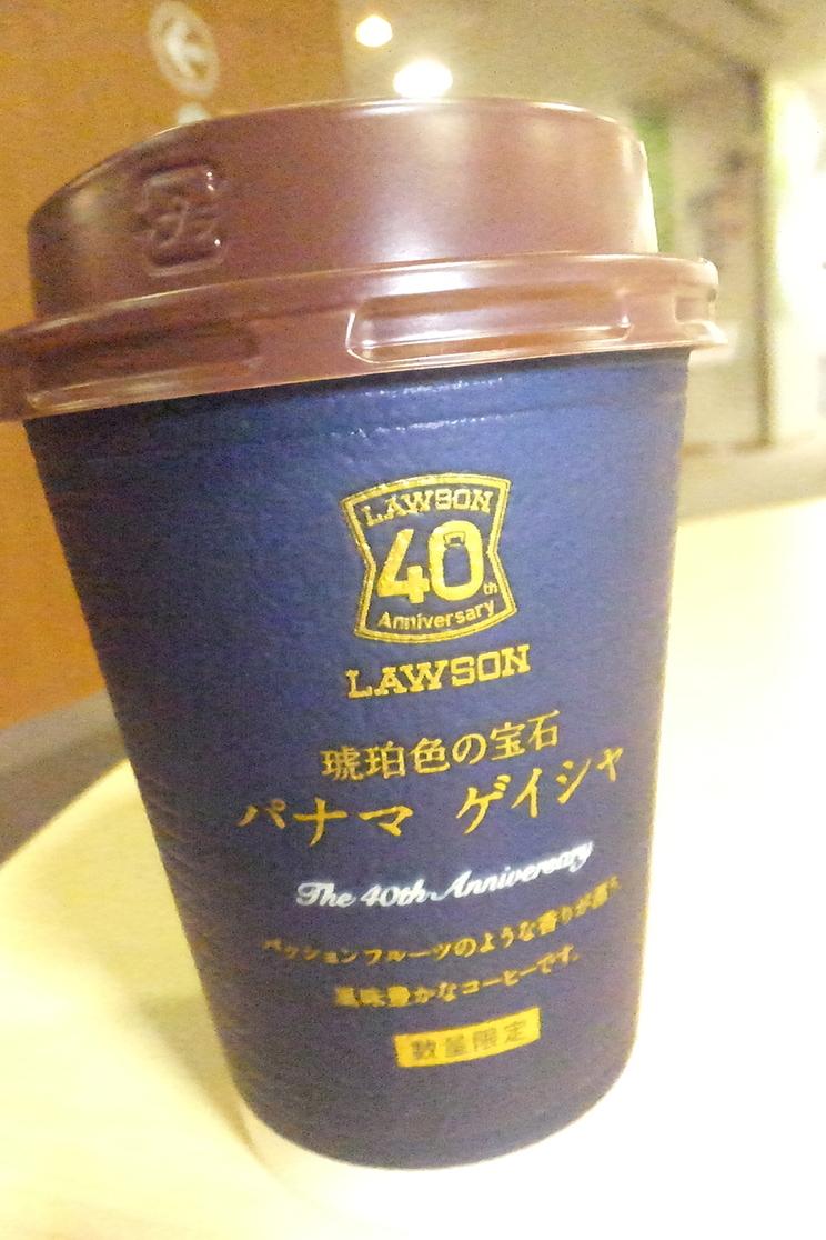 ローソン 札幌東徳洲会病院店