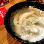 俺の餃子 - これは、ホンマに美味かった… (=゚ω゚)ノ