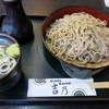 手打そば 吉乃 - 料理写真:十割そば(1000円)大盛り(100円)