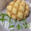 パン工房 こね家 - 料理写真:メロンパン☆120円税込