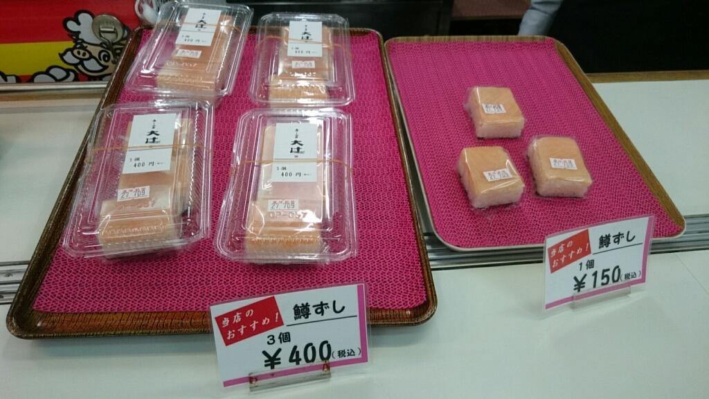 欅平駅喫茶コーナー