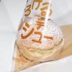 モンテスミヨシ - 緑茶シュー