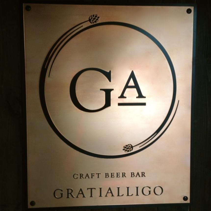 グラーティアリゴ