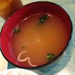 渋谷菜園べじばる。 - 塩唐揚げ定食650円の味噌汁