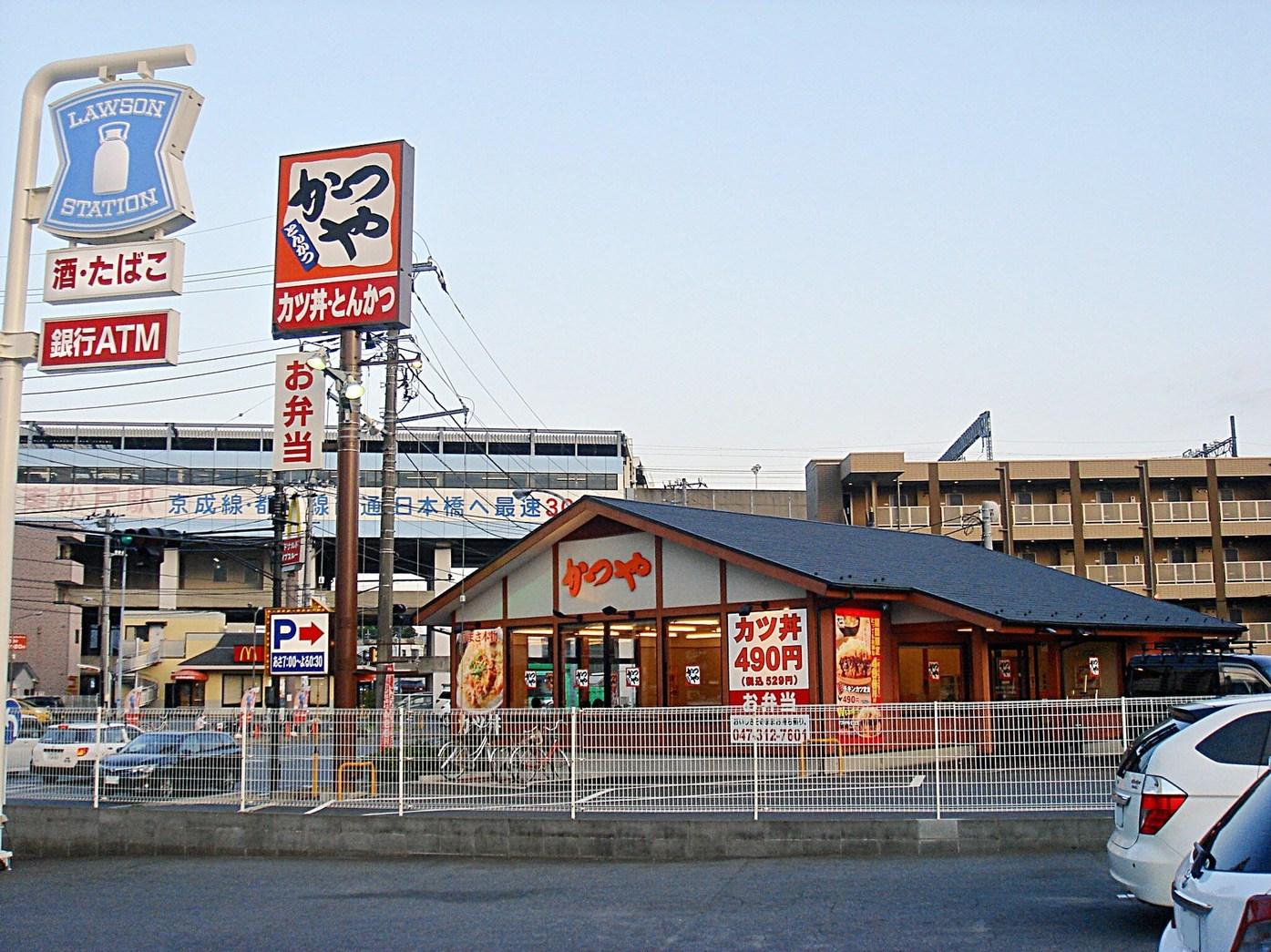 かつや 東松戸駅前店