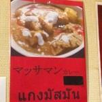40005283 - 店内ポスター