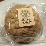 BREAD&DISHES MUGINOKI - 「黒糖メロンパン」(170円)。あま~い♪