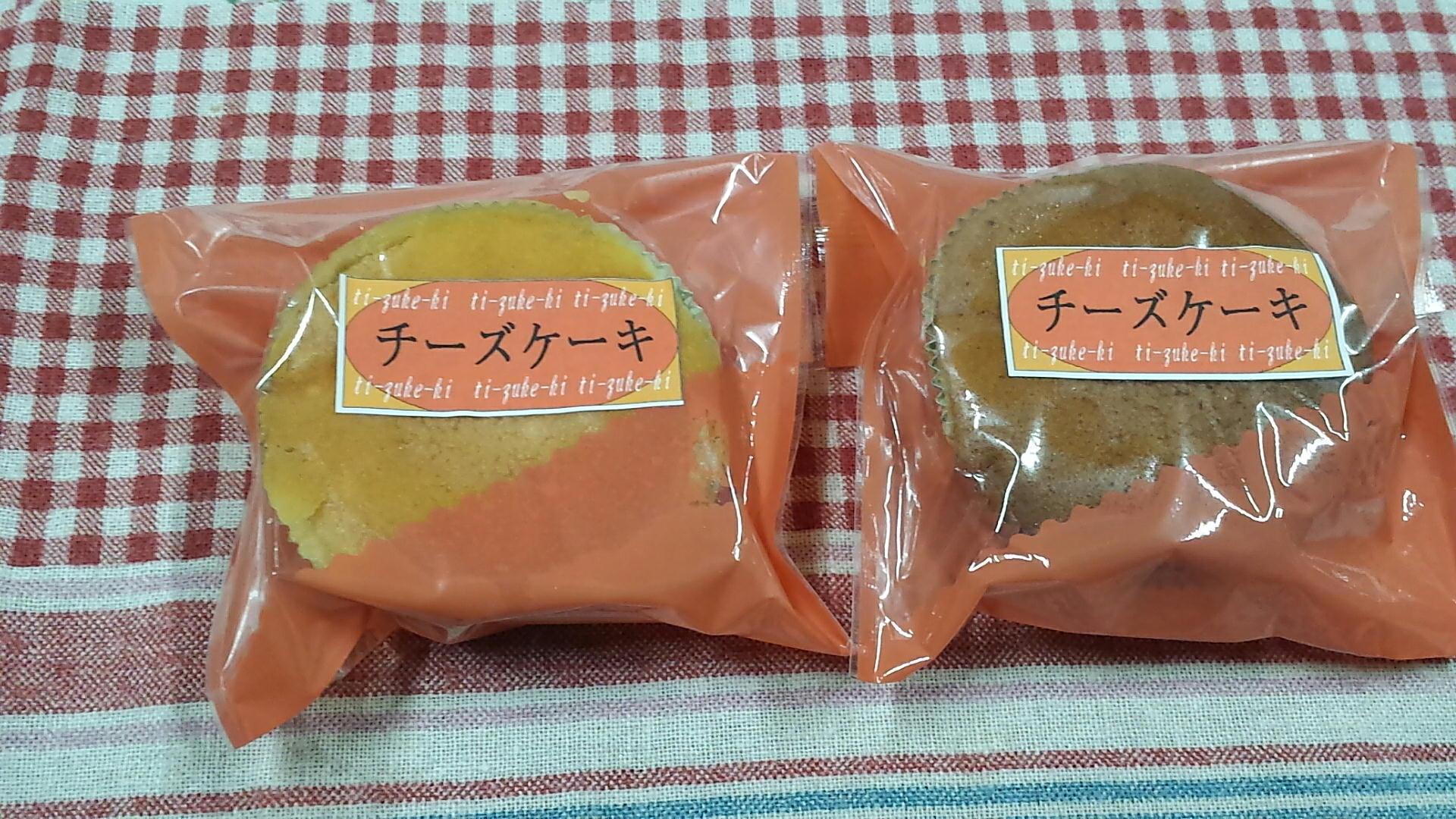 和洋菓子のモンブラン 斜里店