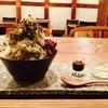 矢野善 - 料理写真:お茶屋さんのほうじ茶かき氷(抹茶と週替わり)