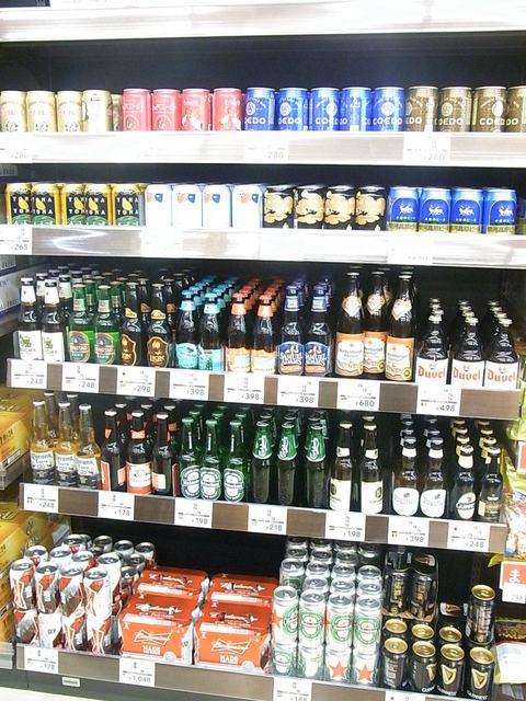「コンビニビールコーナー表示写真フリー」の画像検索結果