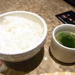 焼肉牛伝 - ごはん(中)・スープ ごはんは大・中・小から選べる☆♪