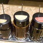 焼肉牛伝 - 手搾り橙ポン酢・オリジナル柑橘系たれ(天然コラーゲン入り)・オリジナル甘口たれ☆♪