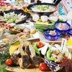 【日~木3h飲放】極められた職人の技術を使ったお料理「極み」-KIWAMI-6500円⇒5500円