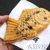 鳴門鯛焼本舗 - 料理写真:天然たいやき 黒あん「小豆」(¥150)