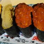 回転寿司函館まるかつ水産 - ウニといくら軍艦!やっぱ馬糞海胆最高