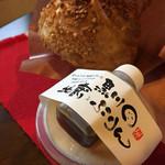 パティスリー 麓 - 塩麹シュークリームと黒川地蔵ぷりん