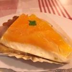 ラーラ - オレンジタルト