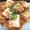 オーケー - 料理写真:麻婆豆腐丼