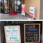 ぐるめ - 喫茶 ぐるめ(愛知県額田郡幸田町)食彩品館.jp