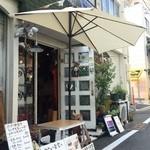 やさい食堂 堀江座 - 元町通り6丁目、商店街の一本南の筋にある、自然派料理のお店です