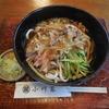そば 小川家 - 料理写真:冷し肉南蛮 ¥850-