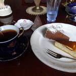ルドゥーテ - モカブレンド 自家製ケーキ