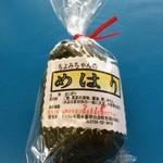 しおさいの館にこにこ市 - 料理写真:ちよみちゃんの「めはり寿司」