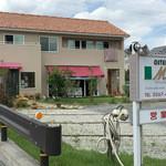 Mio - 外観写真:イタリアン(トスカーナ料理)のオステリア ミオ OSTERIA Mio