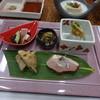 湯元館 - 料理写真:前菜