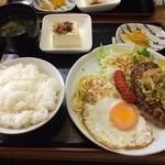 パセリ屋 - 和風ハンバーグに目玉焼き定食