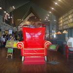 40095418 - 店内には大きな椅子が…