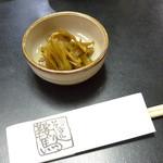 鞍馬 - 料理写真:伊豆わさびのかえし漬け(300円)
