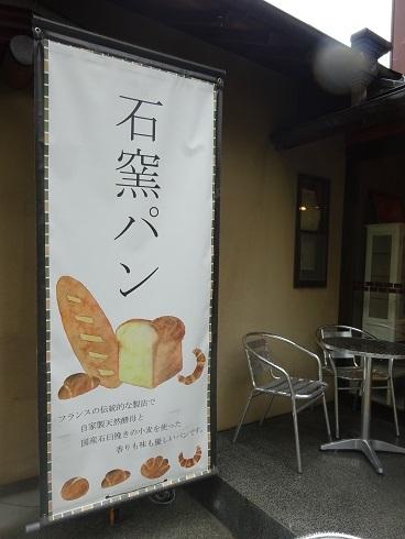 ベーカリー&カフェ ナグラ