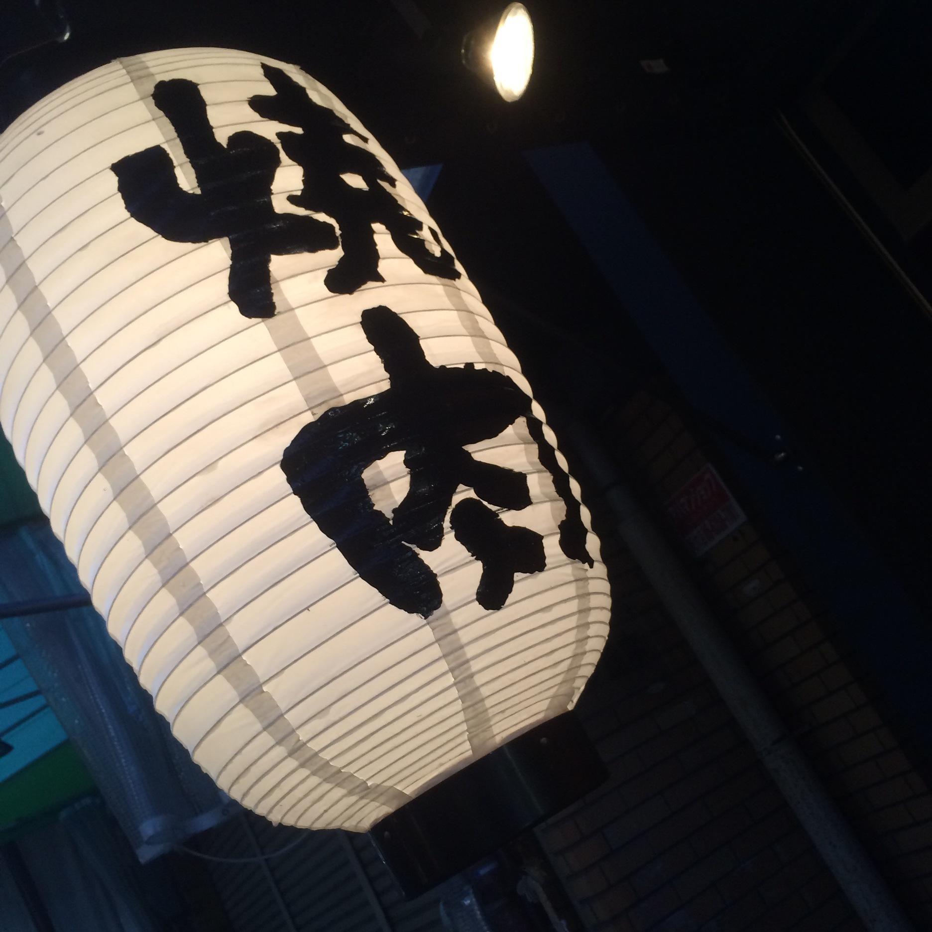 焼肉わっちょい 大阪本店