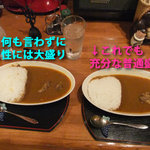 かふぇたまき -