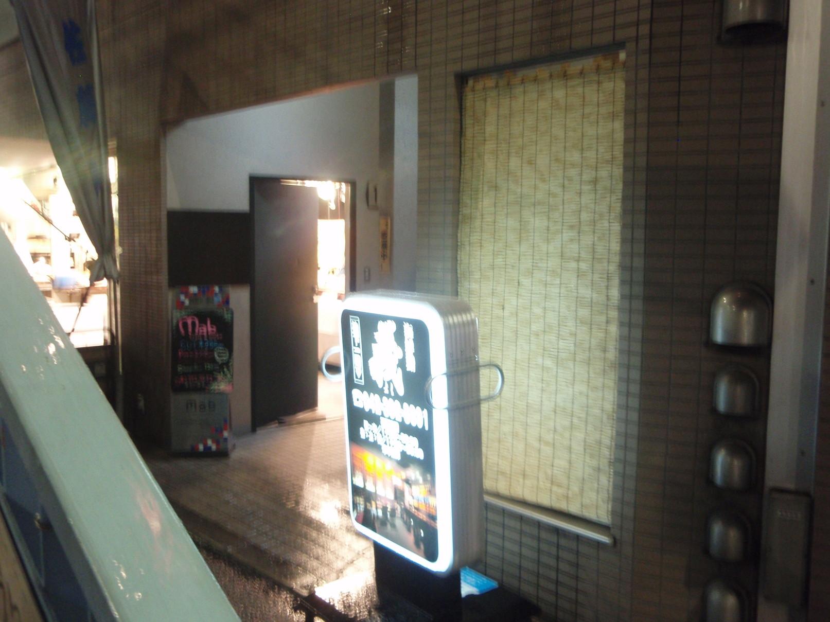 義 久米川店