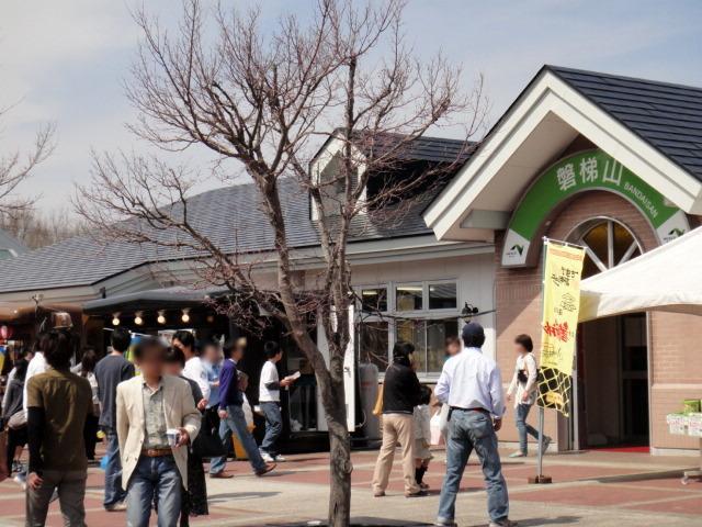 磐梯山サービスエリア(上り線)スナックコーナー